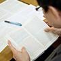 入学試験の概要