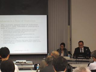 インドネシアビジネス法セミナー
