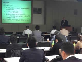 一橋大学ICS経営法務セミナー(第2回)
