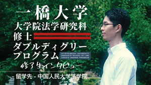 yamadasan_youtube